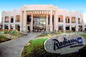 <a href='/egypt/hotels/radissonsas/'>Radisson SAS</a> (Marine Club) 5*