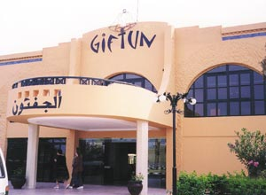 <a href='/egypt/hotels/giftun/'>Giftun</a> 4*