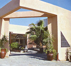 <a href='/egypt/hotels/paradisio/'>Paradisio</a> 4*