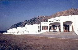 <a href='/egypt/hotels/happylife/'>Happy Life Village</a> 4*