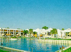 <a href='/egypt/hotels/movenpick/'>Movenpick</a> Resort 5*