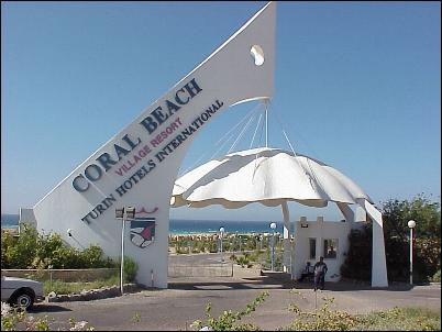 <a href='/egypt/hotels/coral/'>Coral Beach</a> 4*