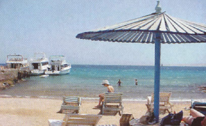 <a href='/egypt/hotels/redsea/'>Red Sea Sahara</a> 3*