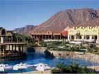 <a href='/egypt/hotels/hayatttaba/'>Hayatt Regenсy Taba</a> 5*