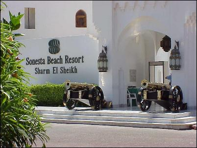 <a href='/egypt/hotels/sonestabeach/'>Sonesta Beach Resort</a> 5*