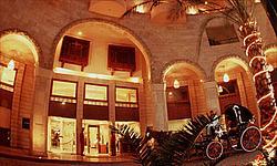 <a href='/egypt/hotels/mercurecoralia/'>Mercure Coralia</a> 5*