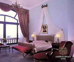 <a href='/egypt/hotels/elsalamlek/'>El Salamlek Palace</a> 5*