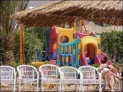<a href='/egypt/hotels/helnanmarina/'>Helnan Marina</a> 4*